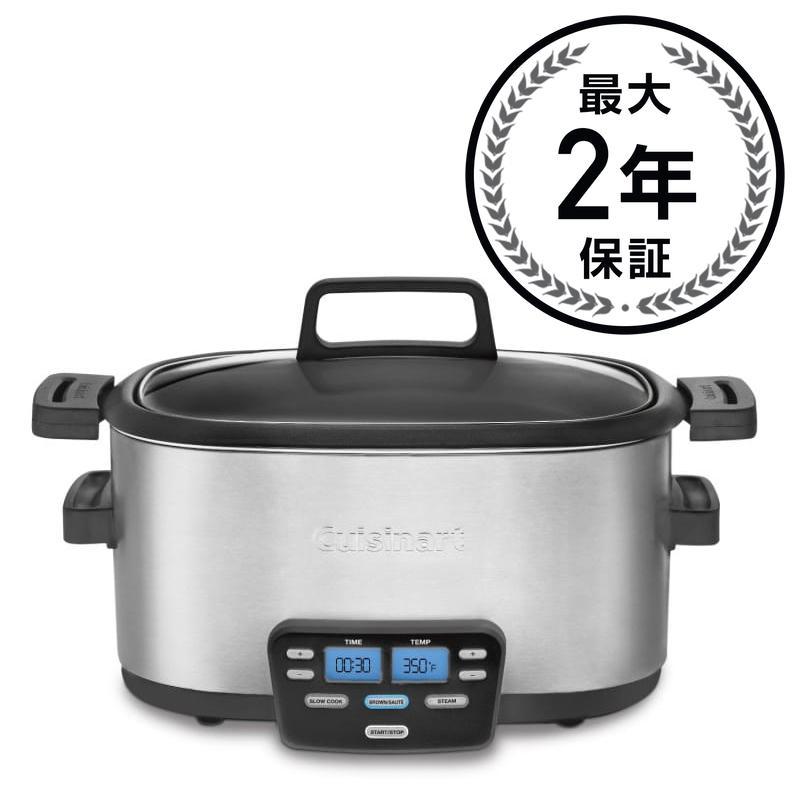 マルチクッカー 5.7L スロークッカー スチーマー クイジナートCuisinart MSC-600 3-In-1 Cook Central 6-Quart Multi-Cooker: Slow Cooker, Brown/Saute, Steamer 家電