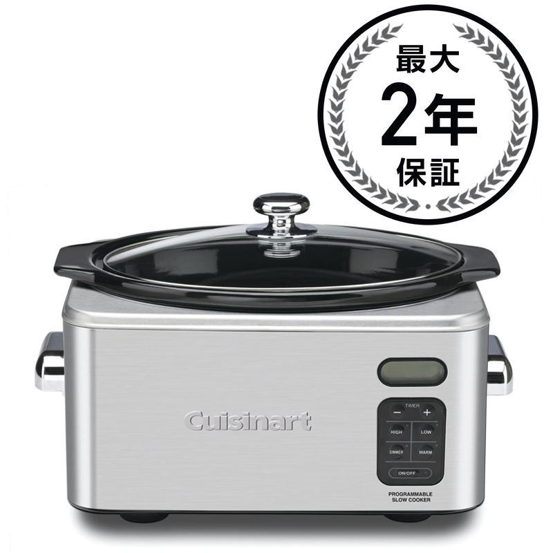 クイジナート スロークッカー 6.3L Cuisinart PSC-650 Slow Cooker 家電