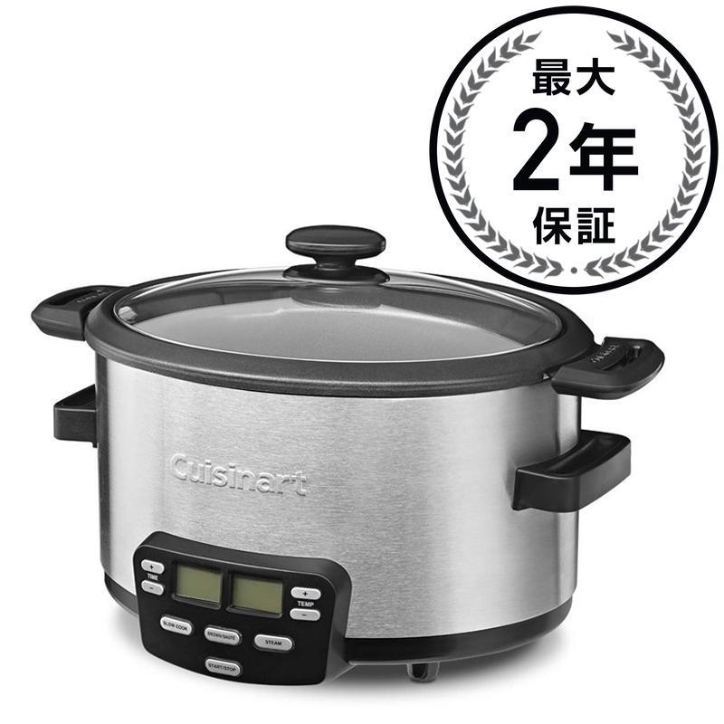 マルチクッカー 3.8L スロークッカー スチーマー クイジナート  Cuisinart MSC-400 3-In-1 Cook Central 4-Quart Multi-Cooker: Slow Cooker, Brown/Saute, Steamer 家電