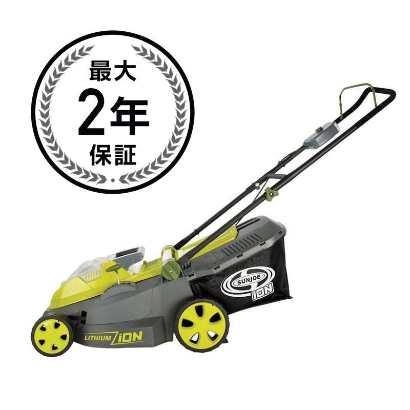 コードレス芝刈り機 充電式 16インチ ブラッシュレスモーター付 Sun Joe iON 40V Cordless iON16LM 16-Inch Lawn Mower with Brushless Motor 家電