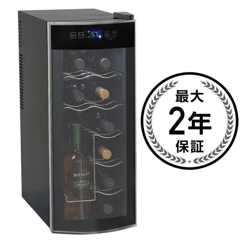 アヴァンティ 熱電カウンタートップワインクーラー 12ボトルAvanti 12 Bottle Thermoelectric Counter Top Wine Cooler - Model EWC1201 家電