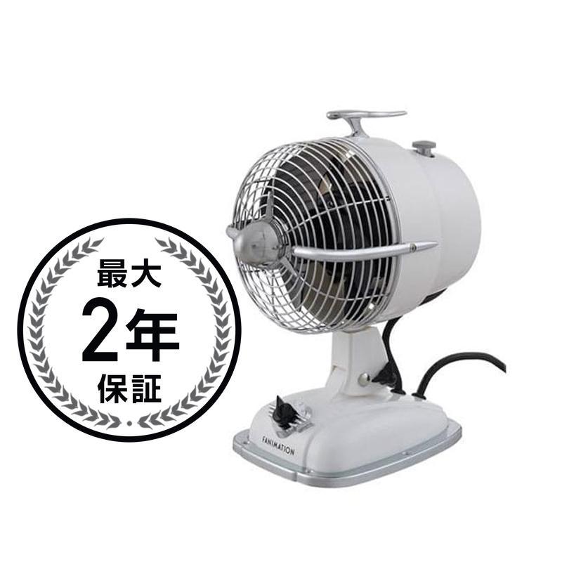 ファニメーションテーブルファン レトロ扇風機 アイボリー FanimationTable Fan FP7958 Desktop/Table Fan 家電