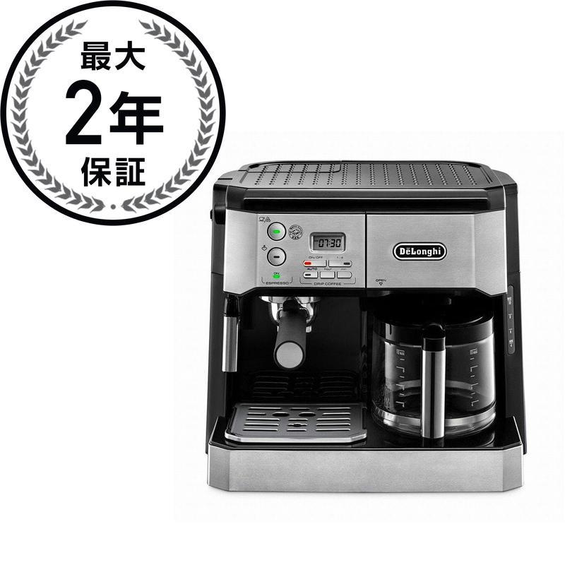 デロンギ コンビネーション エスプレッソ&コーヒーマシン DeLonghi BCO430 Combination Pump Espresso and 10-cup Drip Coffee Machine with Frothing Wand【日本語説明書付】 家電