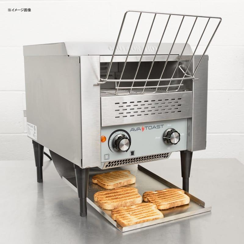 業務品質 コンベアトースター ビュッフェ バイキング 大型 ホテル Avatoast T140 Conveyor Toaster with 3
