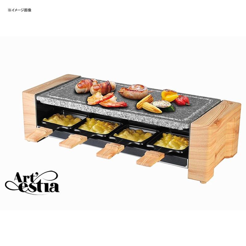 ラクレットグリル オーブン ストーンプレート 石焼 8人用 チーズ ヒーター Artestia Electric Raclette Grill with High Density Granite Grill Stone AR-89007 家電