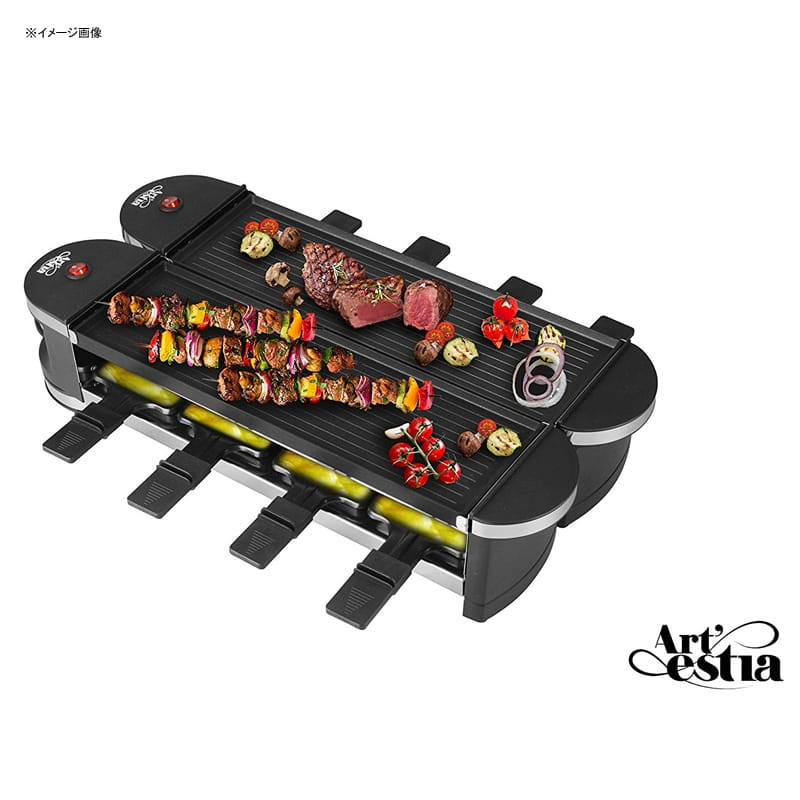 ラクレットグリル オーブン ダブル リバーシブル 8人用 Artestia Electric Dual Raclette Grill with Cast Aluminum Reversible Grill Plate 家電
