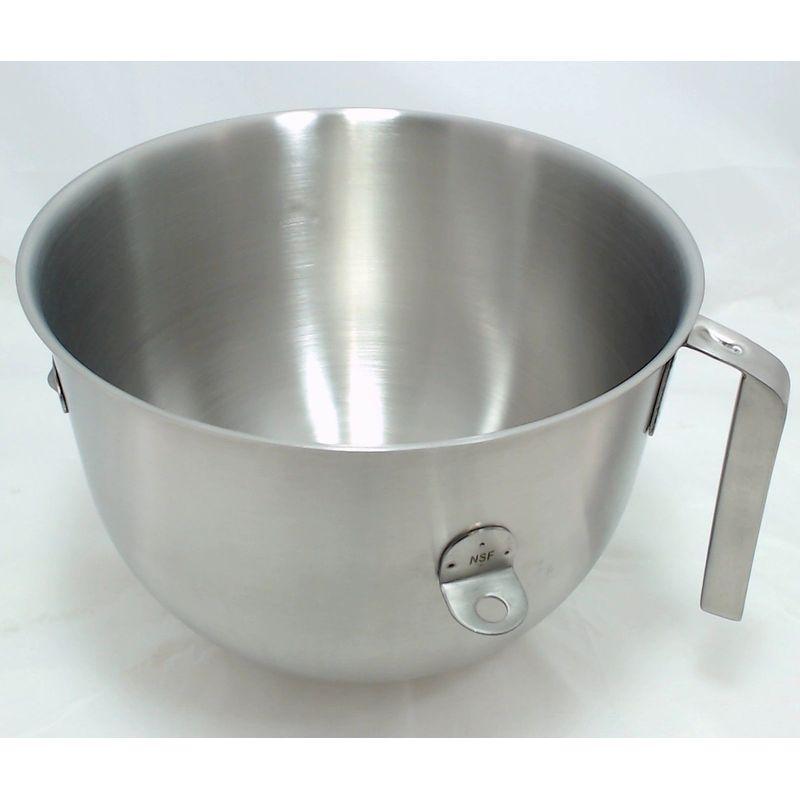 キッチンエイド 7クオート 6.6L ボウルリフトタイプ コマーシャルモデル スタンドミキサー用 ステンレスボール KitchenAid WPW10354780, 7 QT Commercial Bowl fits Whirlpool KitchenAid Stand Mixer