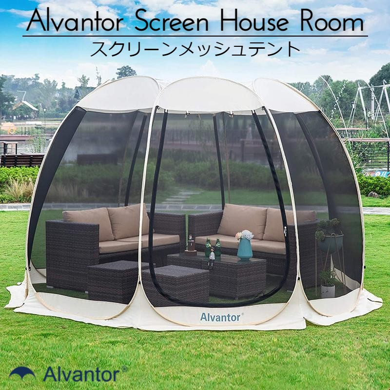 30日間返金保証 送料無料 スクリーンテント メッシュ インスタント ポップアップ テレビで話題 グランピング キャンプ 大型 換気 ファミリー 簡単設置 ドーム型 Alvantor Screen 6 Canopy Outdoor Room Patios Gazebos House for Instant Tent Pop Up Camping 待望 Person