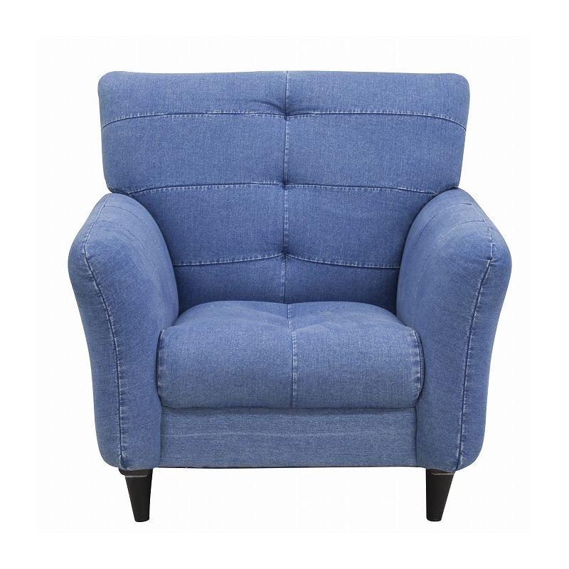 ランディ 1人掛 イス 椅子