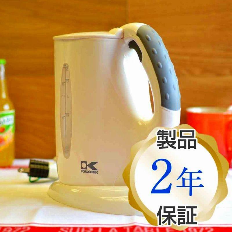 カロリック JK-19967 電気ケトル ホワイト Kalorik 10-Inch Jug Kettle White 家電