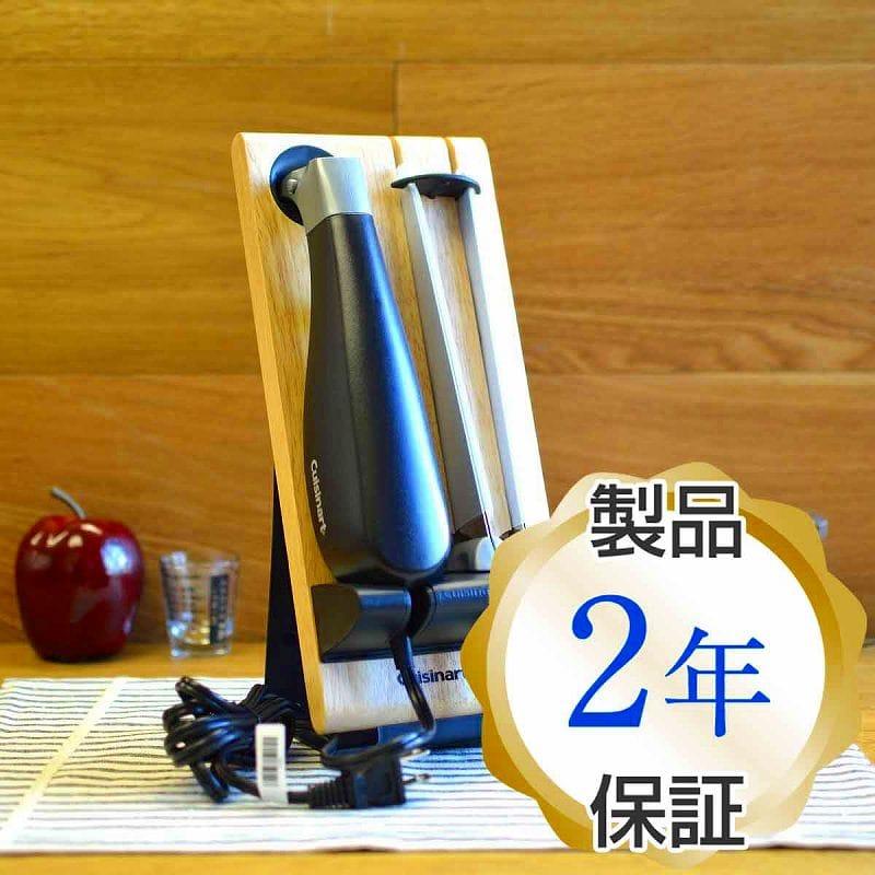 クイジナート 電動ナイフ 電動フードナイフ 包丁Cuisinart CEK-40 Electric Knifeキッチン包丁 手軽なナイフ 【日本語説明書付】 家電