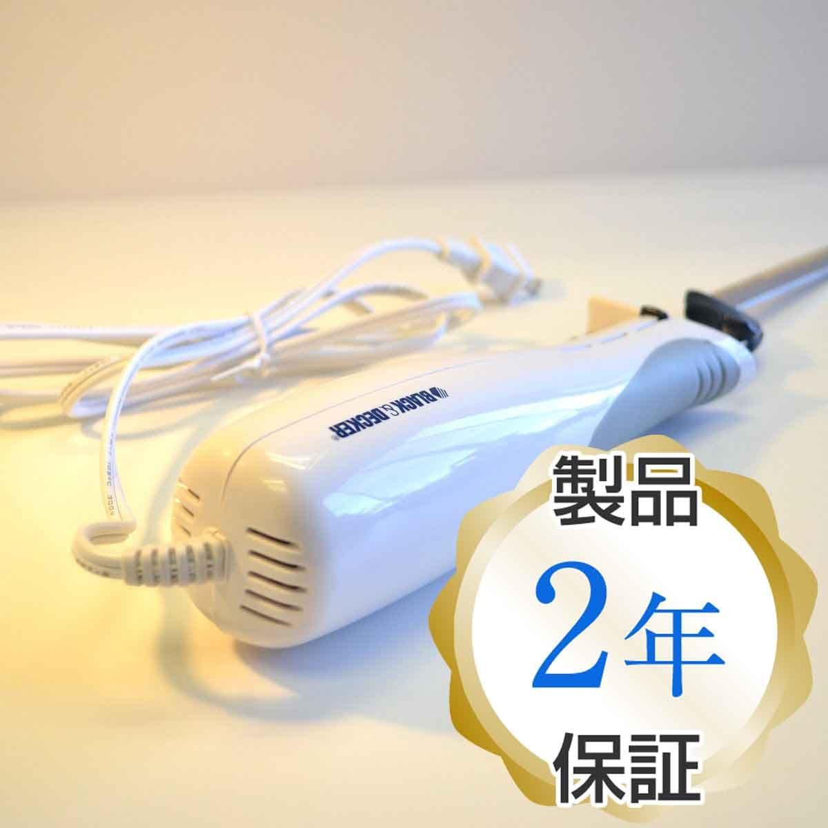 家庭用電動ナイフ Black & Decker EK700 9-Inch Electric Carving Knife,white
