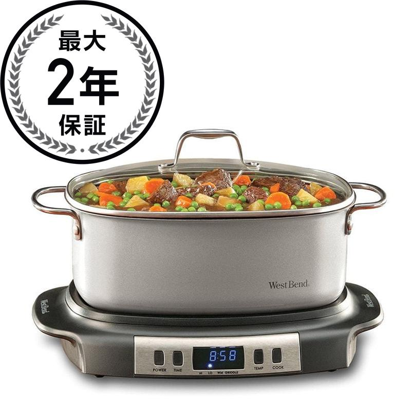 ウエストベンド スロークッカー West Bend 84966 Versatility Oval-Shaped 6-Quart Programmable Slow Cooker 家電