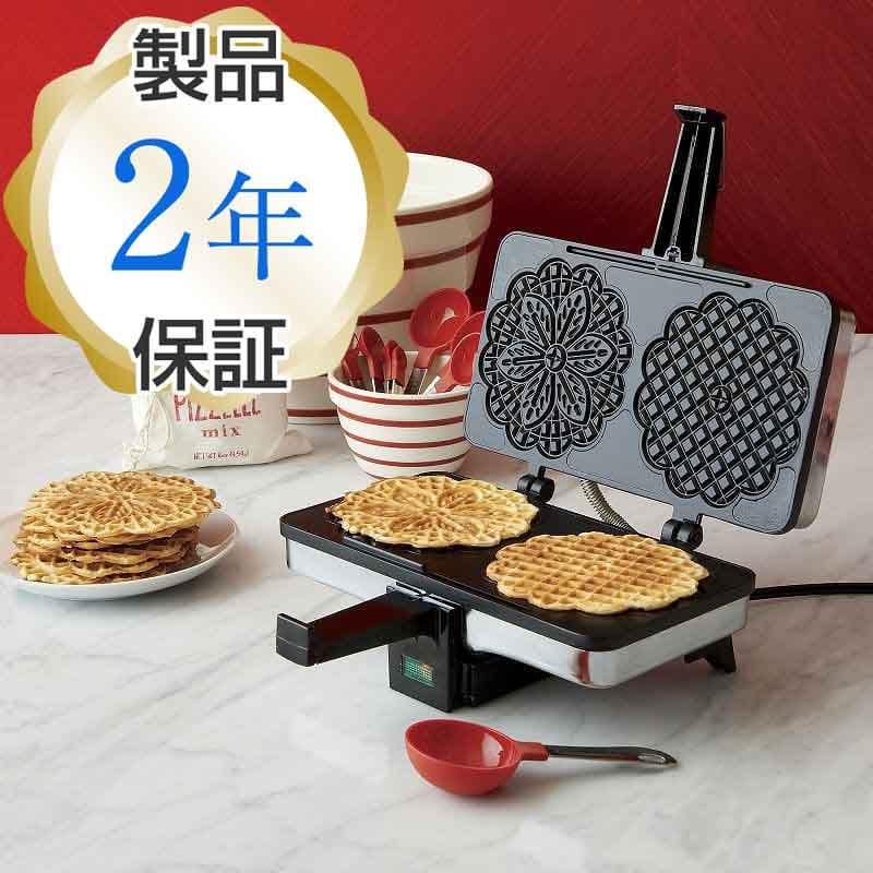Alphaespace Picsel Maker Two Grilled Cucinapro 220 05ns Non Stick