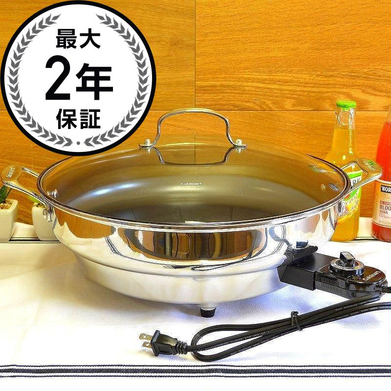クイジナート ホットプレート 電気グリル鍋 PFOAフリー PTFEフリー Cuisinart CSK-250 GreenGourmet 14-Inch Nonstick Electric Skillet 家電