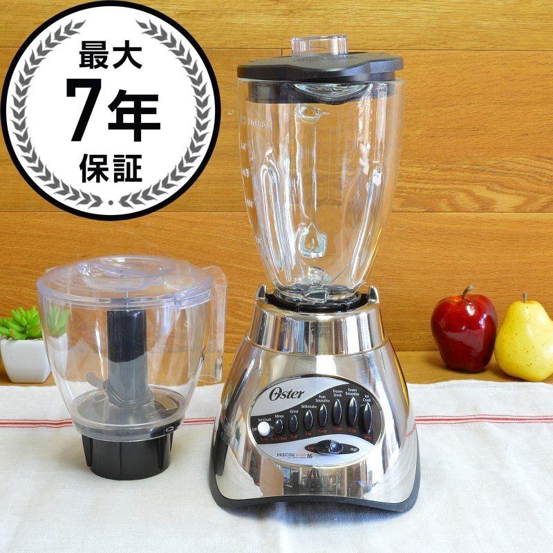 オスター ブレンダー ミキサー 16スピード ラウンド型 ガラスジャー フードプロセッサー セット Oster 6878-042 Core 16-Speed Blender with Glass Jar, Black 家電