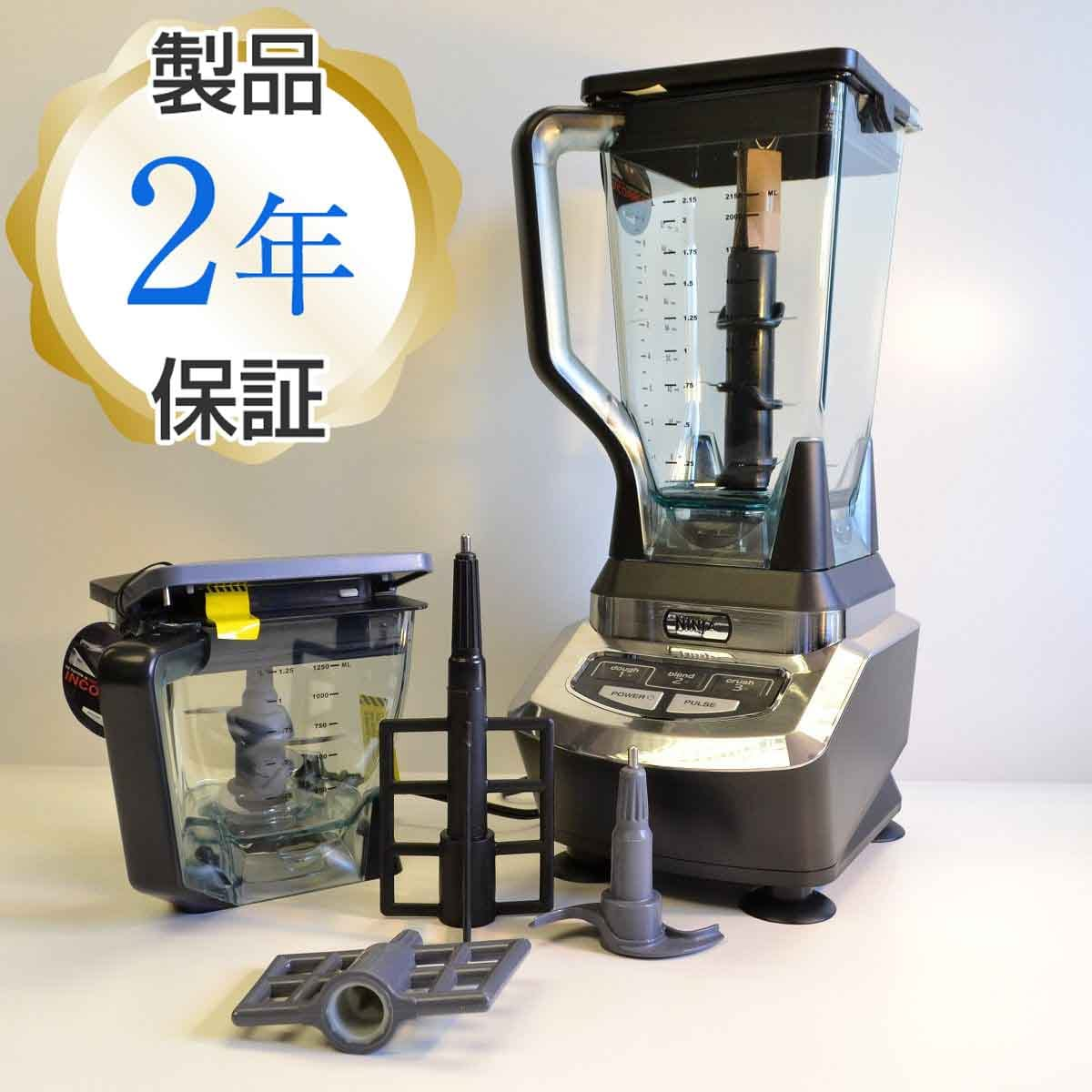 Ninja Bl700 Kitchen System: Alphaespace: Ninja Kitchen System Blender & Food Processor