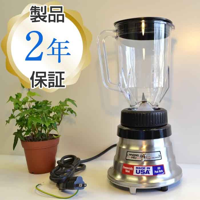 Whirling Smoothie Blender Mixer Isoflavone Without Chromium Waring Pro Professional Bar Blenders Brushed Chrome Wpb80bc