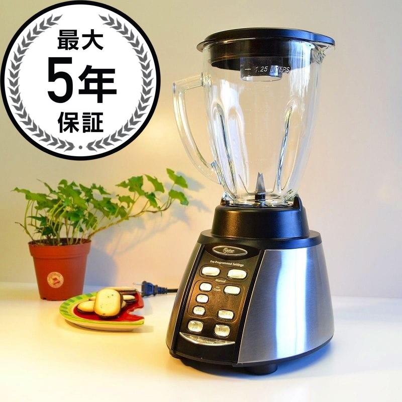オスター ブレンダー ミキサー ラウンド型 ガラスジャー 6枚刃 7スピード 6カップ Oster 6-Cup Glass Jar BVCB07-Z 家電