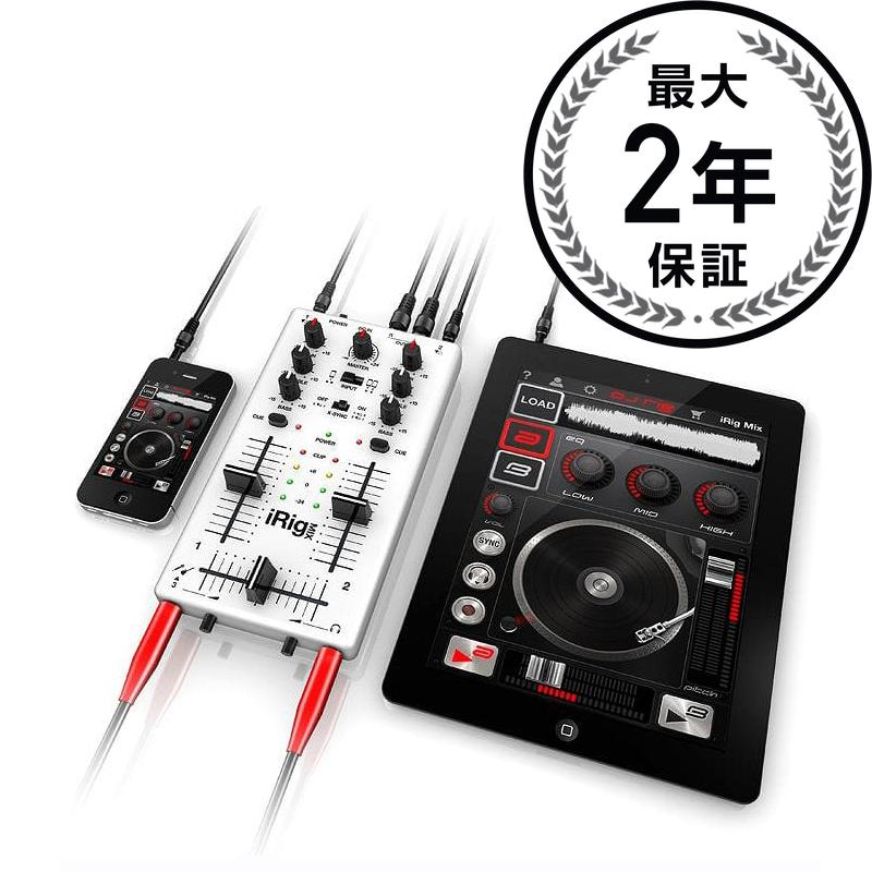 ミキサー iRig MIX Mini DJ Mixer for iOS Devices 家電