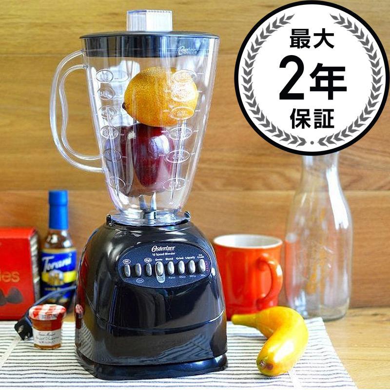 蔵 30日間返金保証 送料無料 最大2年保証 オスター ブレンダー ミキサー クローバー型 プラスチックジャー 毎日激安特売で 営業中です 10スピード 家電 6-Cup Blender 6706 10-Speed Oster Black Plastic Jar