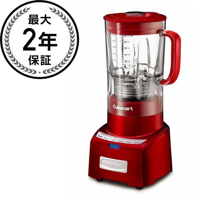 クイジナート ブレンダー ミキサー 1000W 1.9LCuisinart CBT-1000MR PowerEdge 1.3 Horsepower Blender with 64-Ounce BPA Free Jar 家電