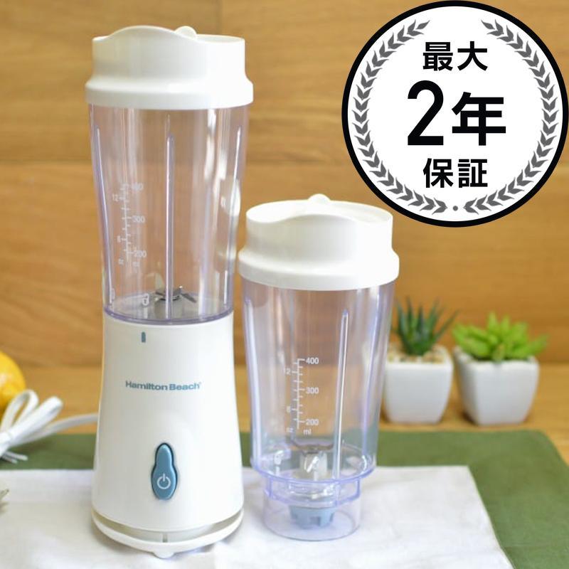ハミルトンビーチ シングルブレンダーミキサー ジャー2個 Hamilton Beach 51102 Single-Serve Blender with 2 Jars and 2 Lids 家電