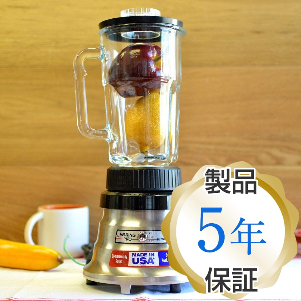 Waring プロフェッショナルバーブレンダー Blender Brushed Chrome Gloss Without Pro Professional Bar Wpb05bc
