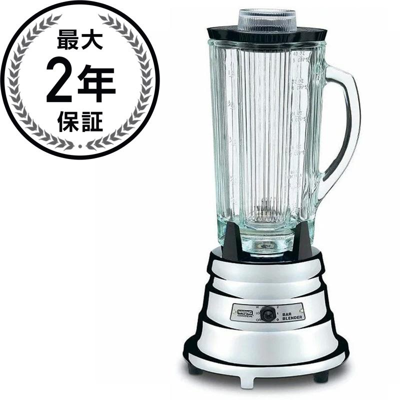 ワーリング ブレンダー ミキサー Waring Commercial BB900G 1/2 HP Chrome Bar Blender 家電
