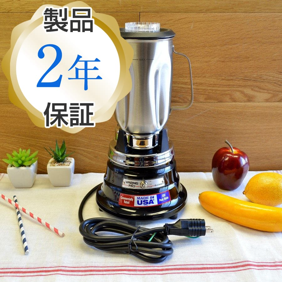 Pbb25 Professional Bar Blender Waring Blenders Jar Stainless Steel Pro