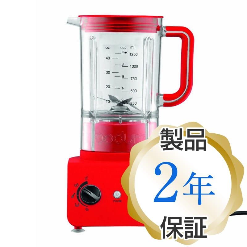 ボダム ビストロ ブレンダー ミキサー レッドBodum Bistro 5-Speed Electric Blender, 42-Ounce, Red 家電