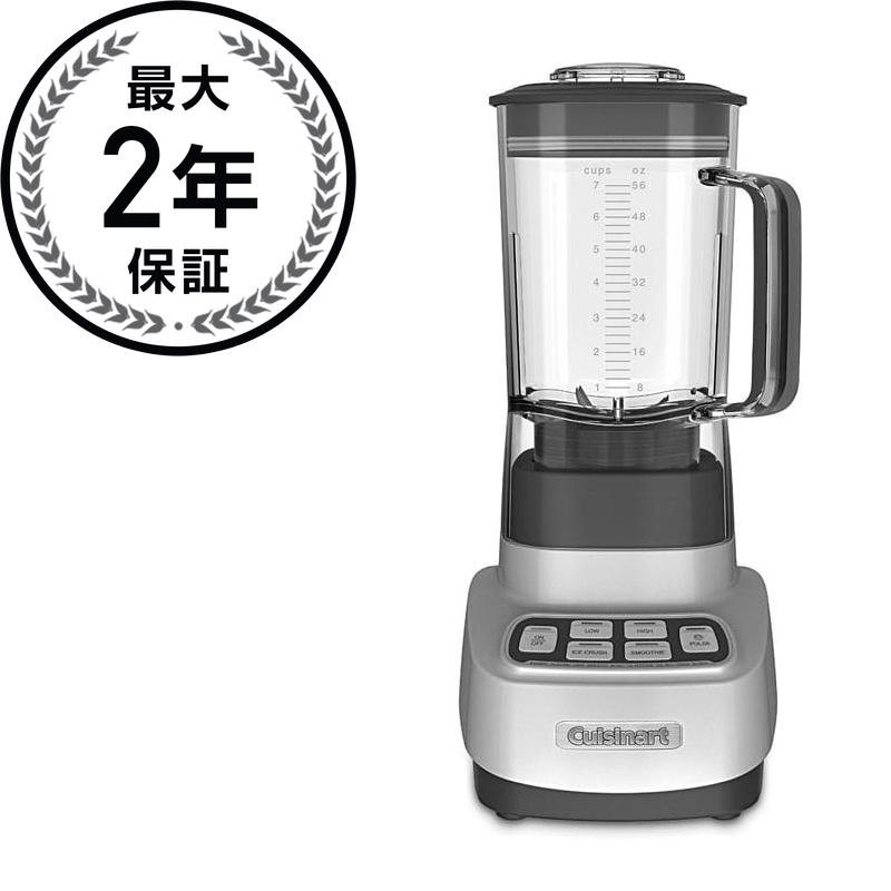 Alphaespace inc rakuten global market cuisinart blender bundle cuisinart blender bundle spatula spoon smoothie recipe book with cuisinart spb 650 1 hp blender bundle with spatula measuring spoons and smoothies bible forumfinder Image collections