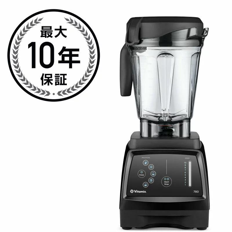 Vitamix 780 バイタミックス ミキサー ブレンダー Blender 1日あたり40円!【日本語説明書付】 家電