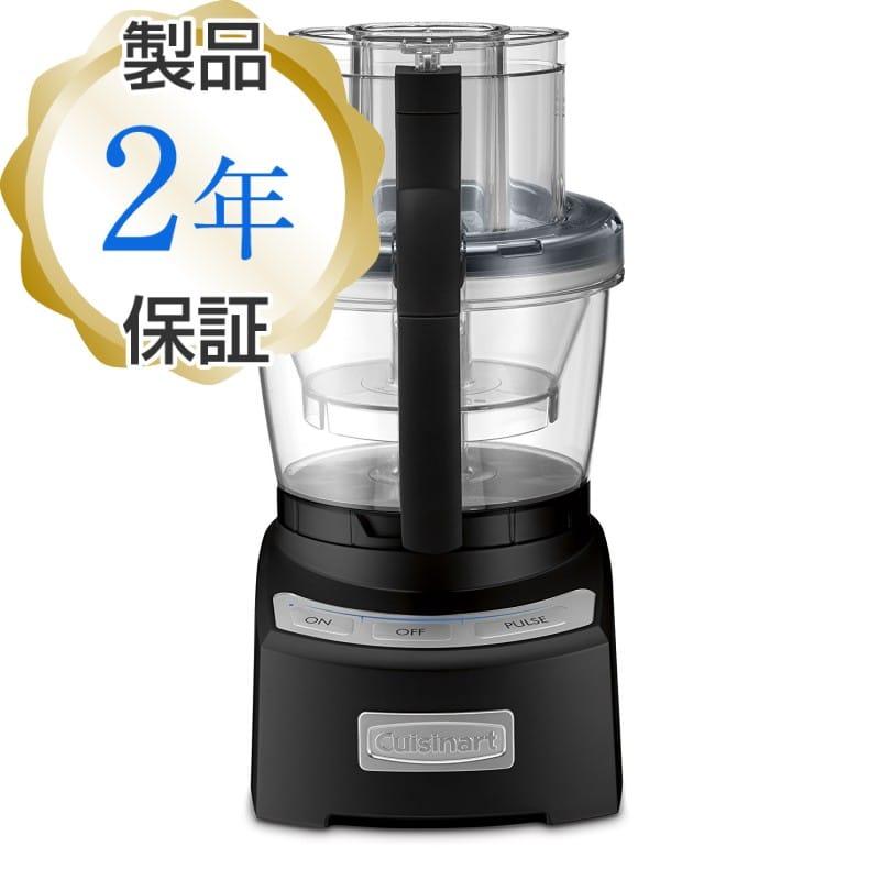 クイジナートフードプロセッサー エリート 12カップ ブラックCuisinart Elite Collection Food Processor FP-12BKN Black 家電