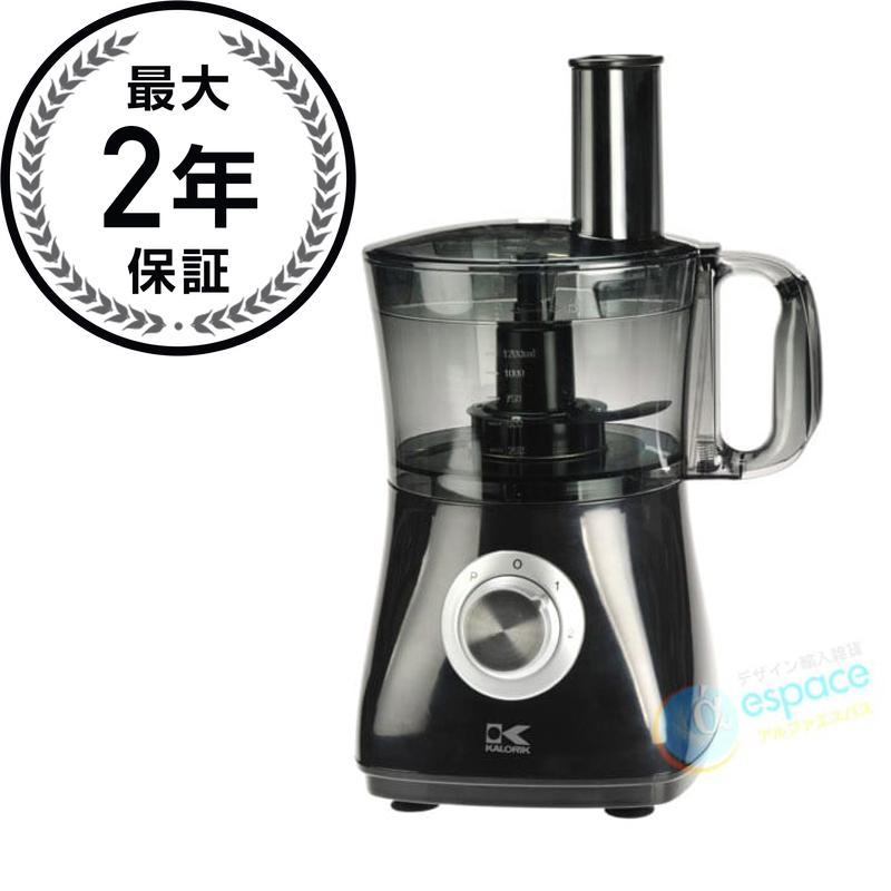 カロリックフードプロセッサー 4カップ ブラックKalorik 4-Cup Capacity Food Processor Black HA31535