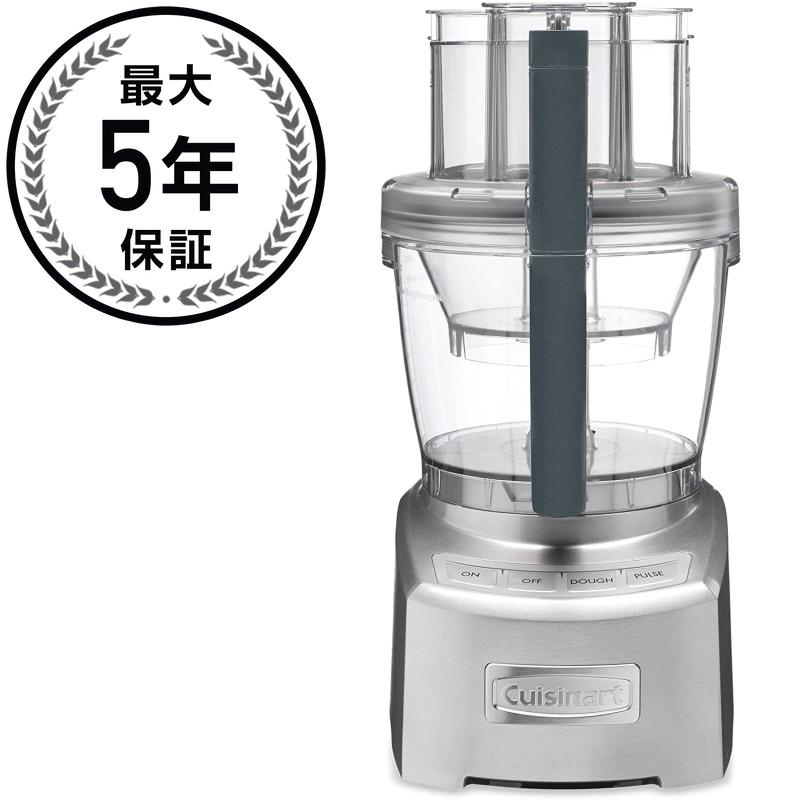 クイジナート エリート フードプロセッサー 14カップCuisinart FP-14DCN Elite Collection 14-Cup Food Processor 家電