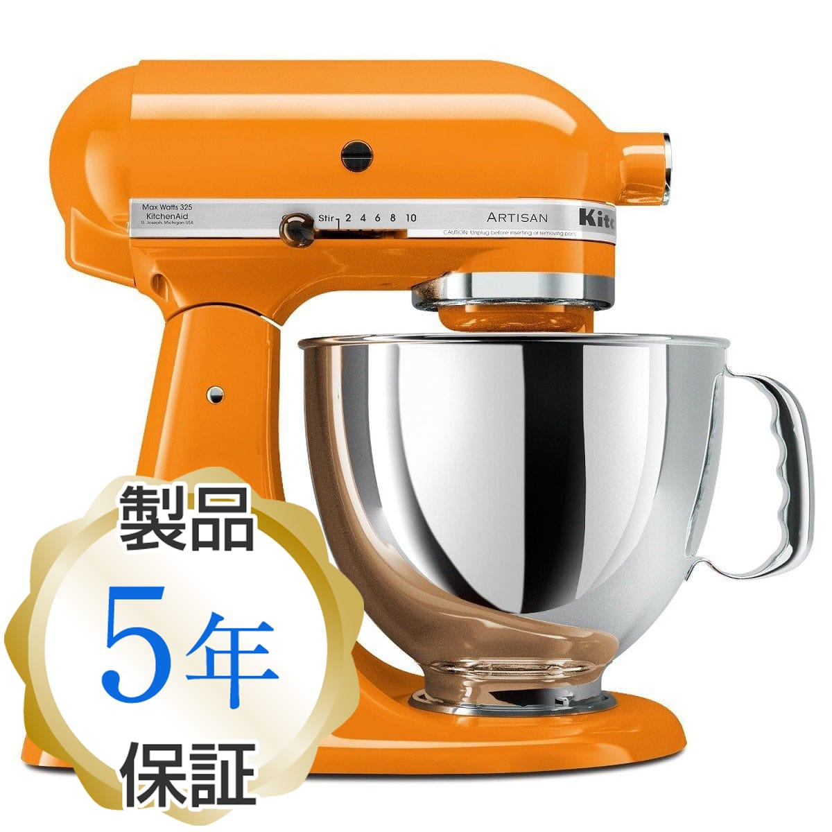キッチンエイド スタンドミキサー アルチザン 4.8L タンジェリン オレンジ KitchenAid Artisan 5-Quart Stand Mixers KSM150PSTG Tangerine【日本語説明書付】