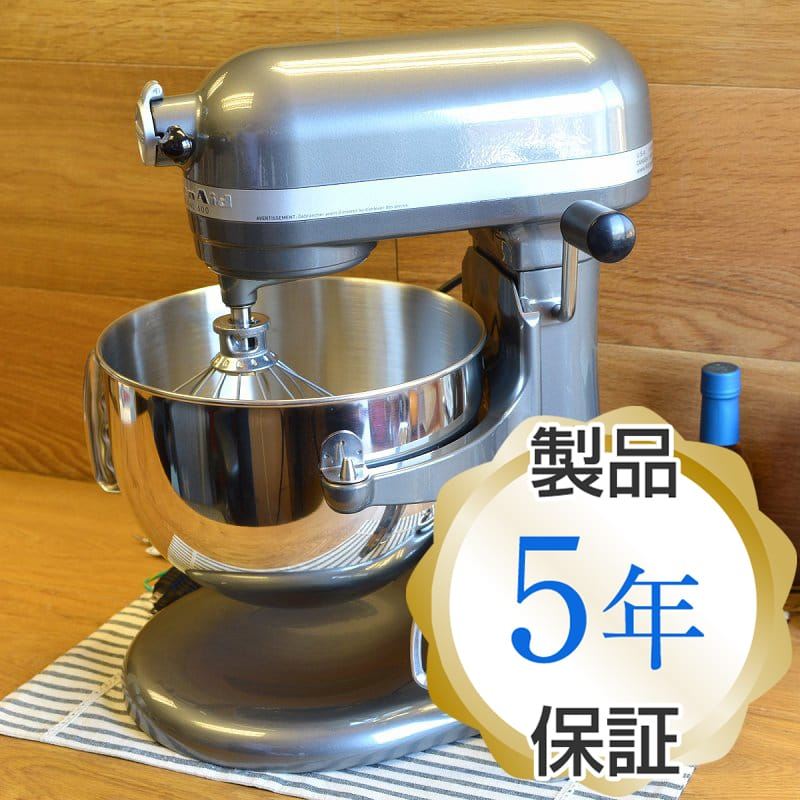 キッチンエイド スタンドミキサー プロフェッショナル 600 5.8L パールメタリック グレー KitchenAid KP26M1XPM Professional 600 Series 6-Quart Stand Mixer Pearl Metallic【日本語説明書付】 家電