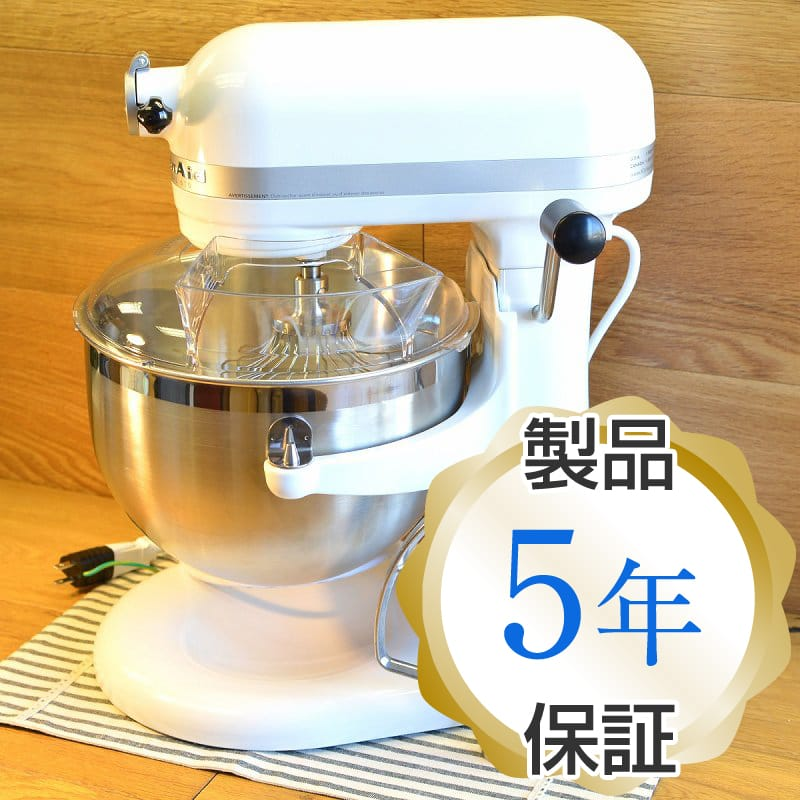 キッチンエイド スタンドミキサー プロフェッショナル 600 5.8L ホワイト 白 KitchenAid KP26M1XWH Professional 600 Series 6-Quart Stand Mixer White【日本語説明書付】 家電
