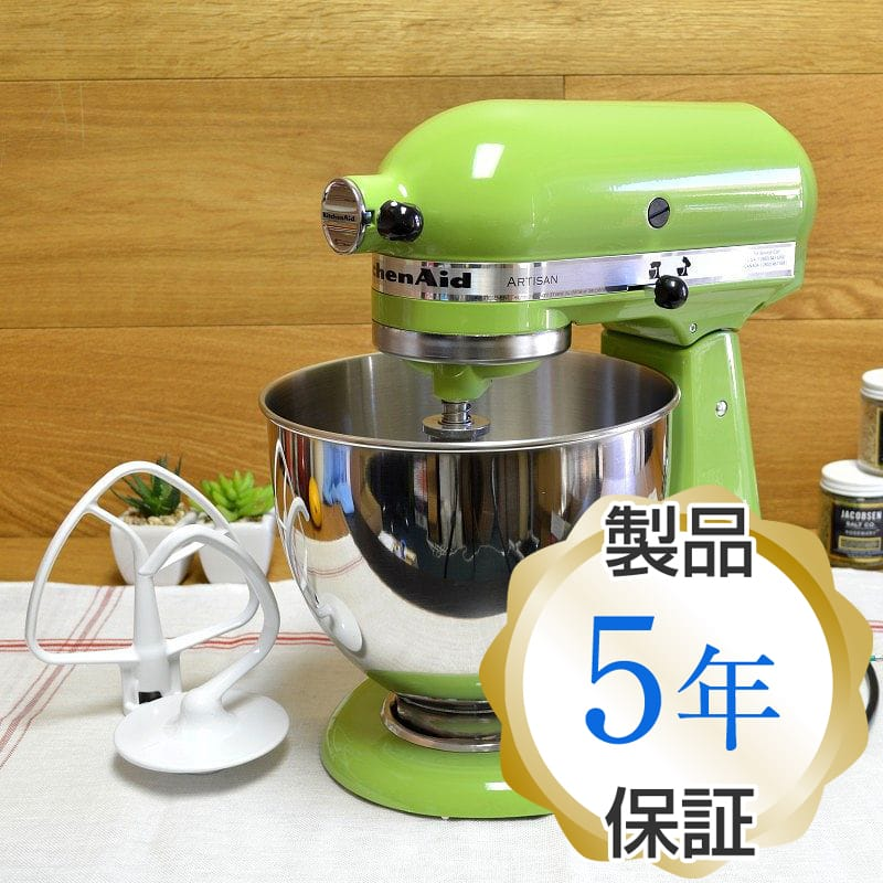 Kitchen aid stands mixer artisan 4.8L green apple KitchenAid Artisan  5-Quart Stand Mixers KSM150PSGA Green Apple household appliance