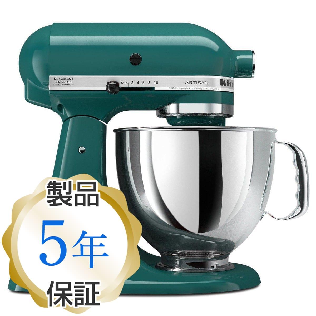 キッチンエイド スタンドミキサー アルチザン 4.8L ベイリーフ グリーン KitchenAid Artisan 5-Quart Stand Mixers KSM150PSBL Bayleaf【日本語説明書付】