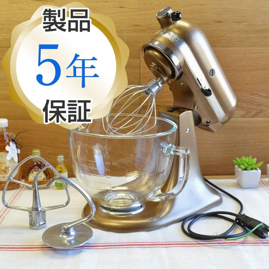 Alphaespace Kitchenaid Stand Mixer Design Series 5 Quart Glass