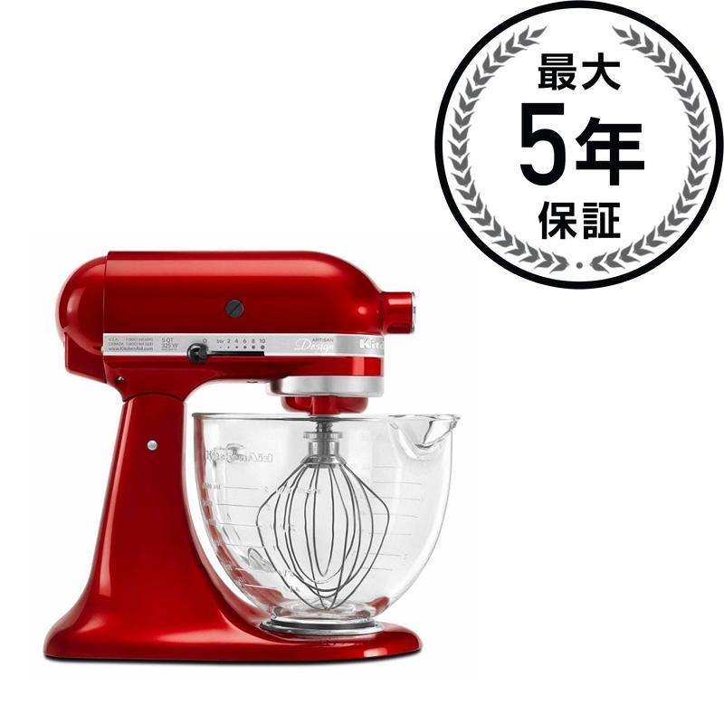 キッチンエイド スタンドミキサー アルチザン 4.8L ガラスボール レッド KitchenAid 5-Quart Artisan Design Series Stand Mixer KSM155GB Apple Red【日本語説明書付】 家電