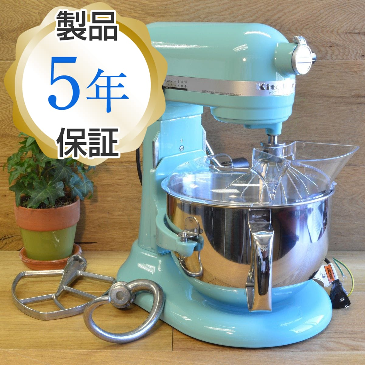 KitchenAid Stand Mixer Professional 600 Series 6 Quart アクアスカイ Tiffany Blue  KitchenAid 6 Qt Stand Mixer KP26M1xaq Aqua Sky Tiffany Blue