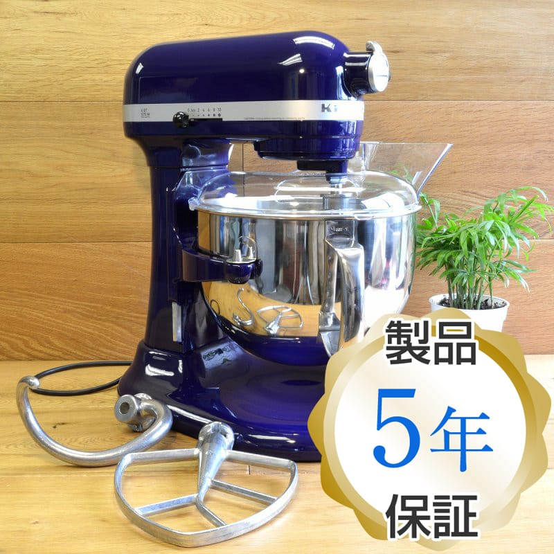 KitchenAid Stand Mixer Professional 600 Series 6 Quart Cobalt Blue  KitchenAid KP26M1XBU Stand Mixer, Cobalt Blue
