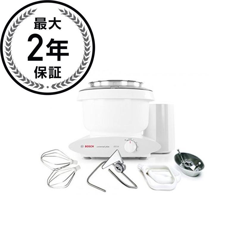 ボッシュ ユニバーサルプラス スタンドミキサー ブレンダー付 Bosch Universal Plus Mixer & Blender Combo MUM6N11UC 家電
