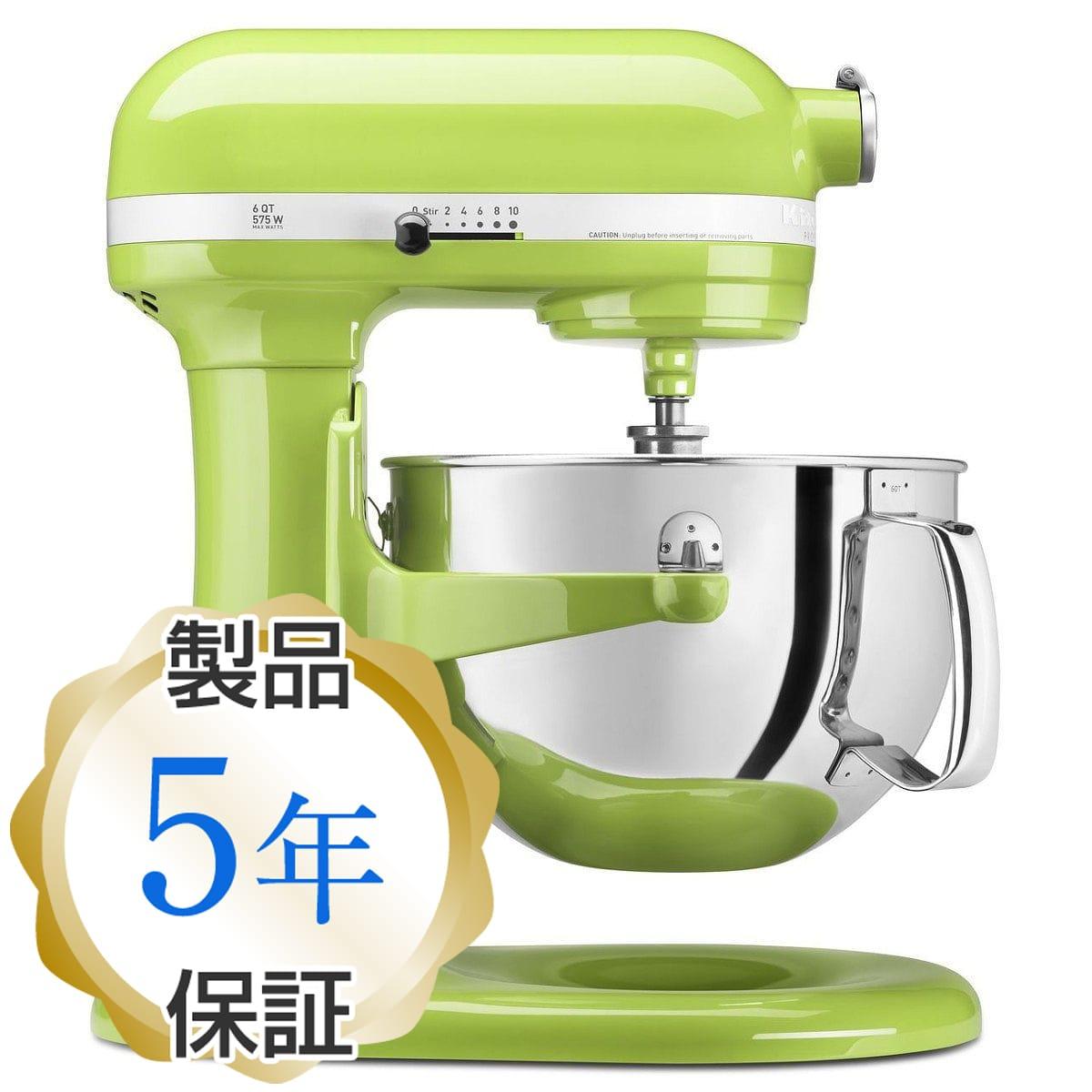 キッチンエイド スタンドミキサー プロフェッショナル 600 5.8L アップルグリーン KitchenAid KP26M1XGA Professional 600 Series 6-Quart Stand Mixer Apple Green 【日本語説明書付】 家電