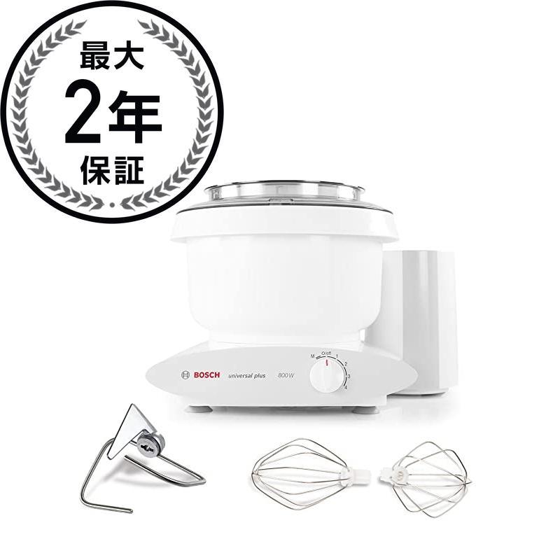 ボッシュ ユニバーサルプラス スタンドミキサーBosch Universal Plus Kitchen Machine MUM6N10UC-DE 家電