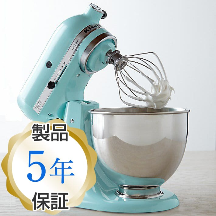 KitchenAid Stand Mixer Artie Ocean Series Tiffany Blue アクアスカイ Blue Blue  KitchenAid KSM150PSAQ Artisan Series Quart Mixer, Aqua Sky