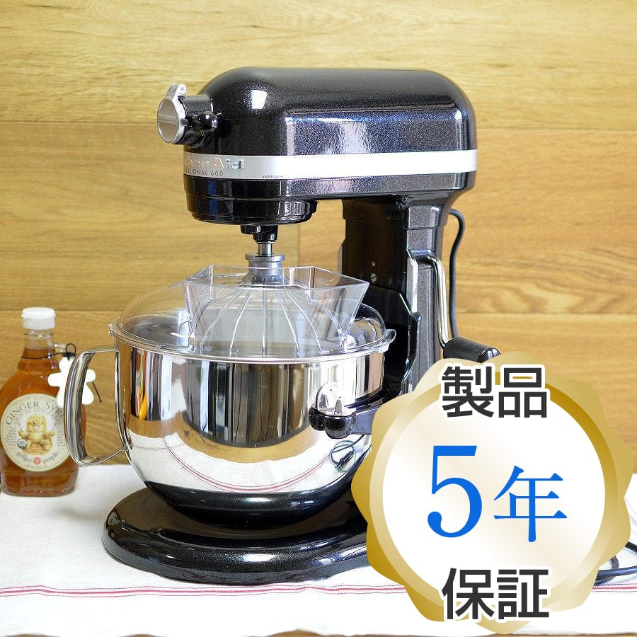 Kitchen aid stands mixer professional 600 5.8L caviar gross black  KitchenAid Stand Mixer KP26M1XCV Caviar Gloss household appliance